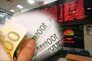 پاورپوینت شرکت های سهامی، قوانین تأسیس، انتشار سهام، پذیره نویسی، بورس و فرابورس و انحلال شرکت ها