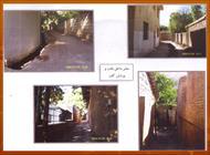 پاورپوینت روستای برغان