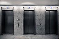 پاورپوینت آسانسور ساختمان