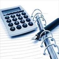 تحقیق تئوری محدودیت ها در حسابداری مدیریت