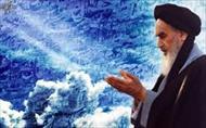 تحقیق هنر از دیدگاه امام خمینی (ره)