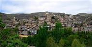 پاو وینت مبانی برنامه ریزی روستایی در ایران